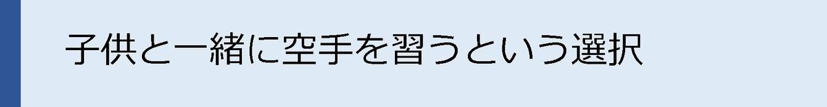 f:id:mazmeblog:20200531222207j:plain