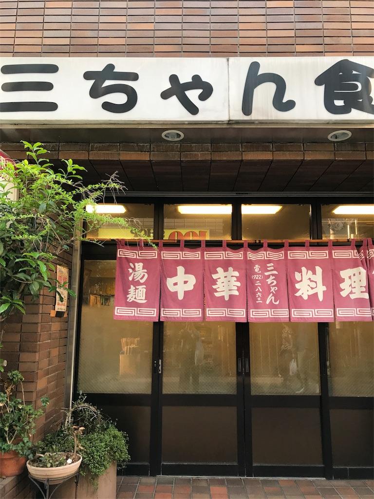 f:id:mazu-jirushii:20170507093015j:image