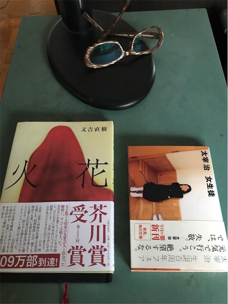 f:id:mazu-jirushii:20171118090146j:image
