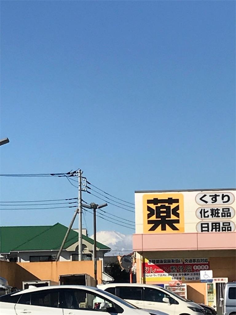 f:id:mazu-jirushii:20171224092731j:image