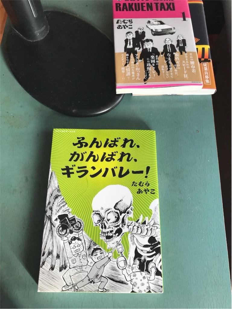 f:id:mazu-jirushii:20180130083337j:image