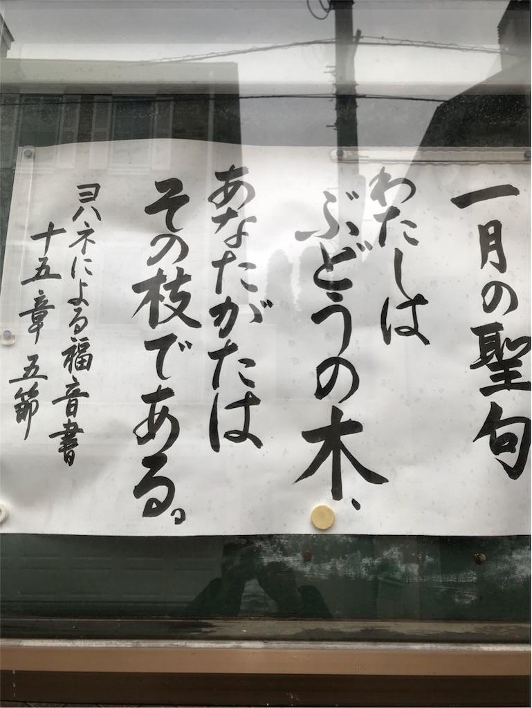 f:id:mazu-jirushii:20180202204224j:image