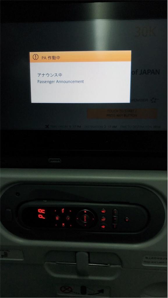f:id:mazu-jirushii:20180310072704j:image