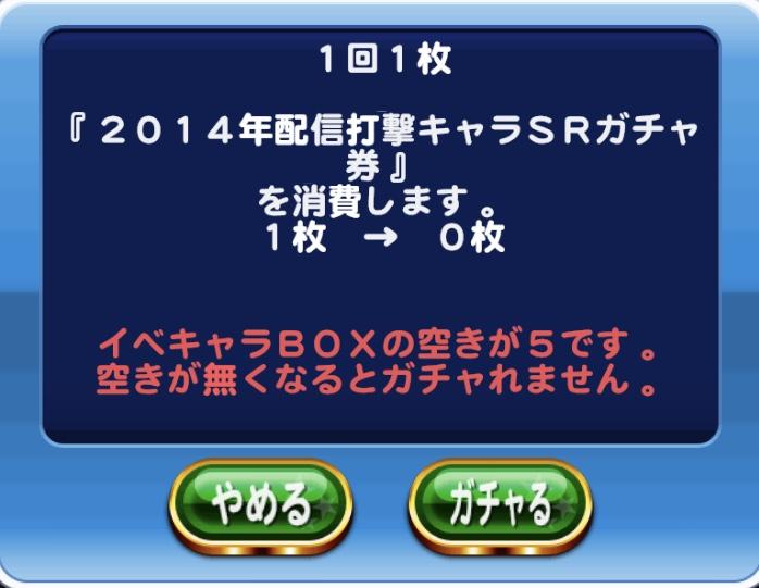 f:id:mazudax:20161227184126j:plain