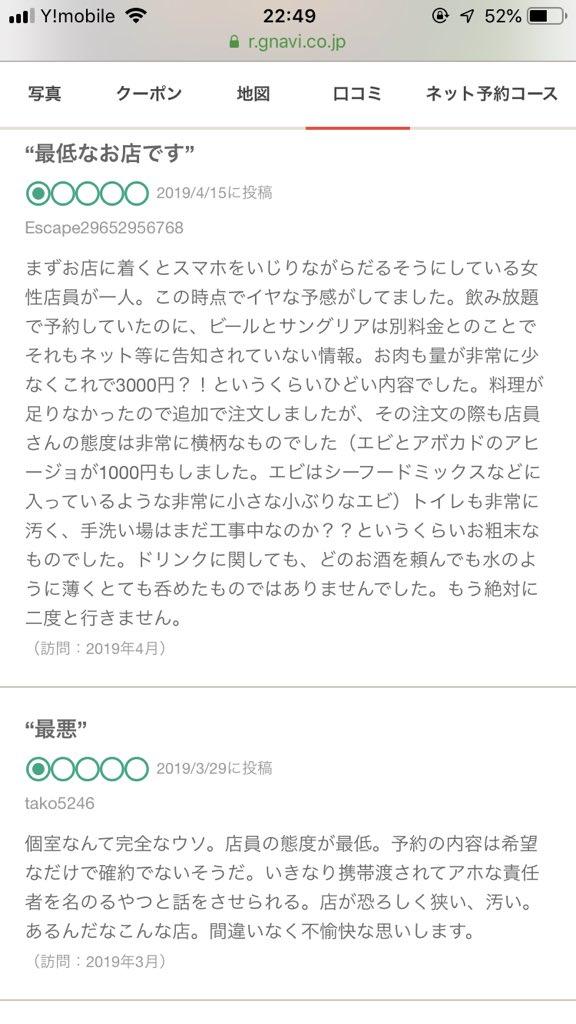 f:id:mazuimeshi1:20190510225242j:plain
