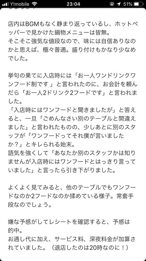 f:id:mazuimeshi1:20190510230656j:plain