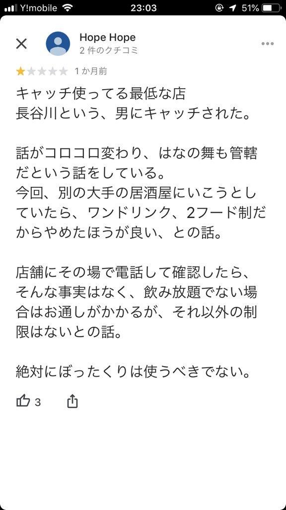 f:id:mazuimeshi1:20190510230709j:plain