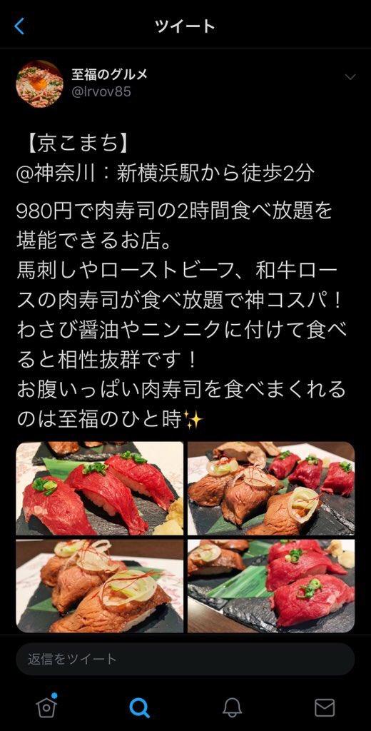 f:id:mazuimeshi1:20190521234345j:plain
