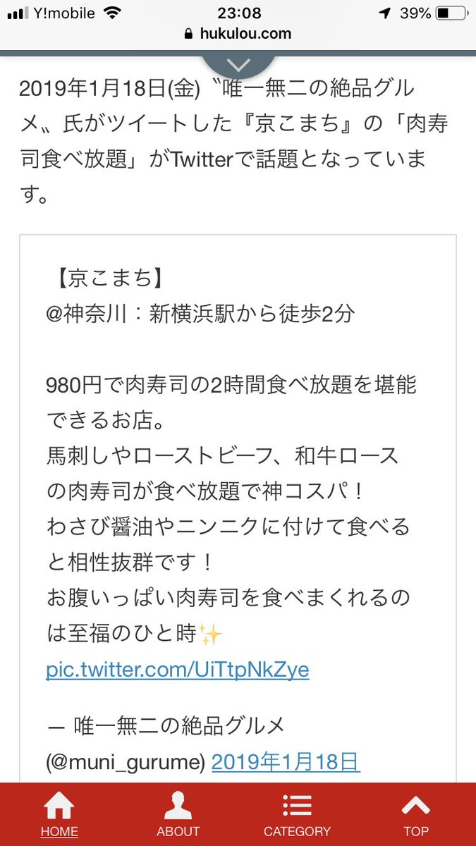 f:id:mazuimeshi1:20190521235206j:plain