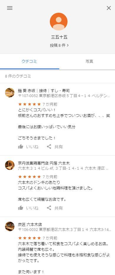 f:id:mazuimeshi1:20190616224108j:plain