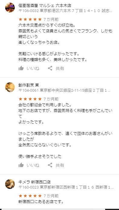 f:id:mazuimeshi1:20190616224121j:plain