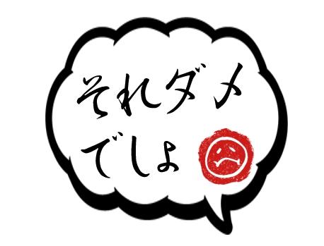 f:id:mazumazu7:20170317122353j:plain