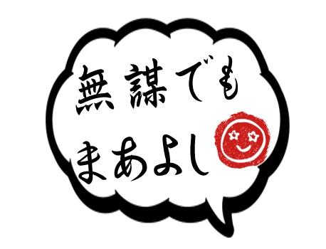 f:id:mazumazu7:20170318012116j:plain