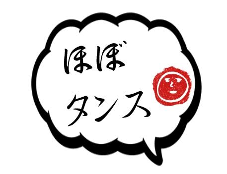 f:id:mazumazu7:20170319014212j:plain