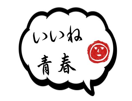 f:id:mazumazu7:20170321000652j:plain