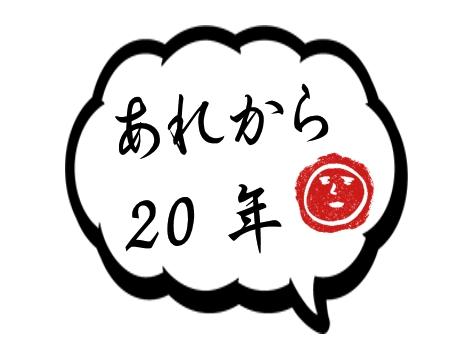 f:id:mazumazu7:20170323105148j:plain