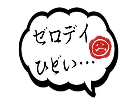 f:id:mazumazu7:20170413020201j:plain