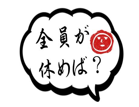 f:id:mazumazu7:20170413134315j:plain