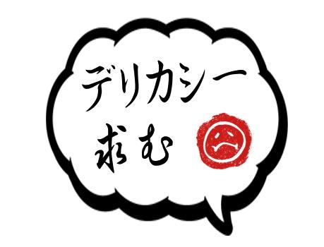 f:id:mazumazu7:20170424162609j:plain