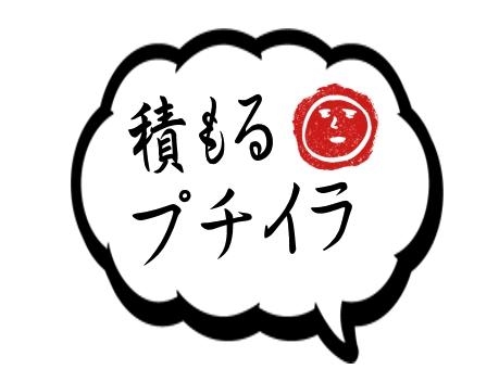f:id:mazumazu7:20170427151713j:plain