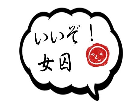 f:id:mazumazu7:20170508112356j:plain
