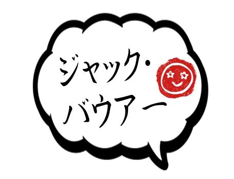 f:id:mazumazu7:20170524123604j:plain