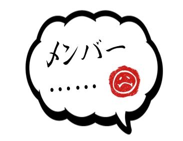 f:id:mazumazu7:20180426150005j:plain