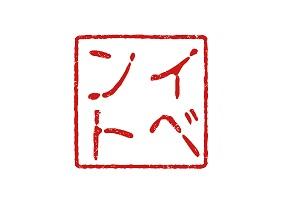 f:id:mazumazu7:20190608114539j:plain