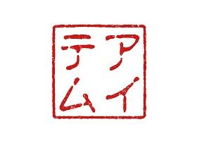 f:id:mazumazu7:20190608141019j:plain
