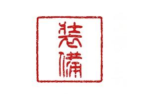 f:id:mazumazu7:20190613130354j:plain