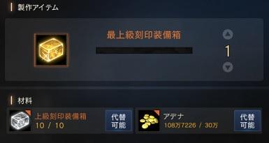 f:id:mazumazu7:20190621132441j:plain
