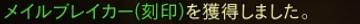 f:id:mazumazu7:20190621132753j:plain