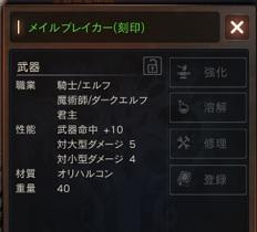f:id:mazumazu7:20190621132822j:plain