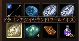 f:id:mazumazu7:20190624155735j:plain