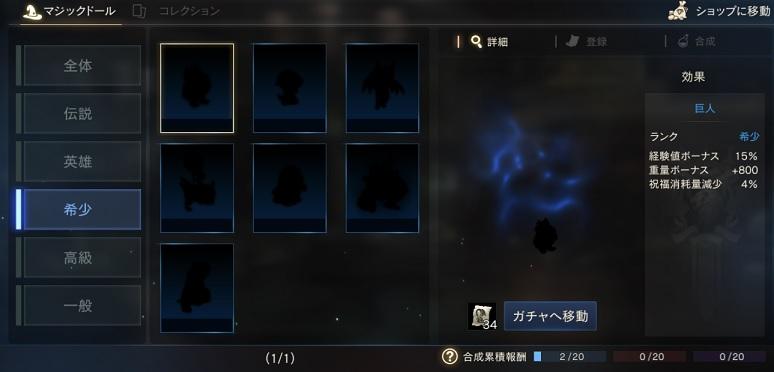 f:id:mazumazu7:20190626112356j:plain