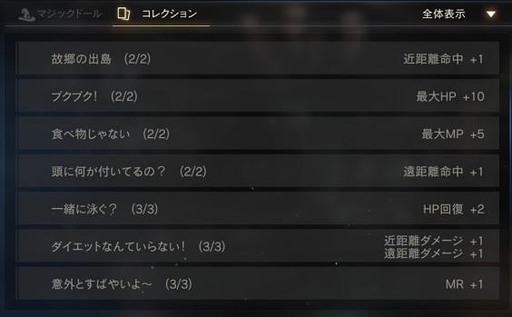 f:id:mazumazu7:20190626112837j:plain