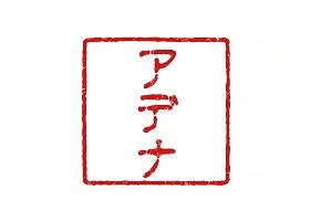 f:id:mazumazu7:20190626114031j:plain