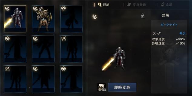 f:id:mazumazu7:20190628133641j:plain