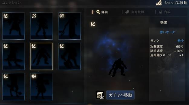 f:id:mazumazu7:20190628133917j:plain