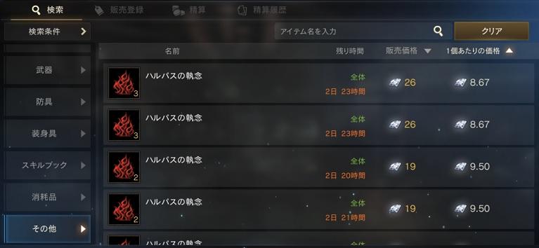 f:id:mazumazu7:20190628152800j:plain