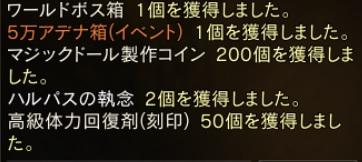 f:id:mazumazu7:20190630155550j:plain
