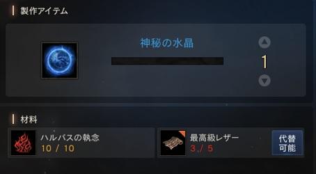 f:id:mazumazu7:20190630155705j:plain