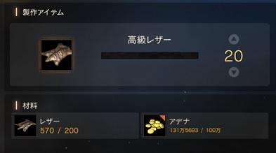 f:id:mazumazu7:20190630155926j:plain