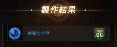 f:id:mazumazu7:20190630160144j:plain