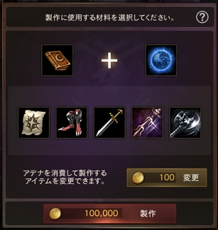 f:id:mazumazu7:20190630160845j:plain