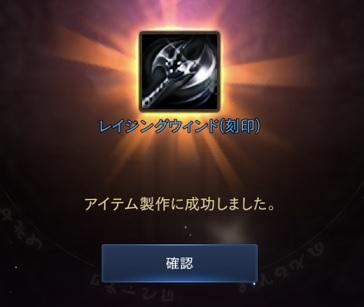 f:id:mazumazu7:20190630161029j:plain