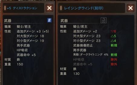 f:id:mazumazu7:20190630161149j:plain