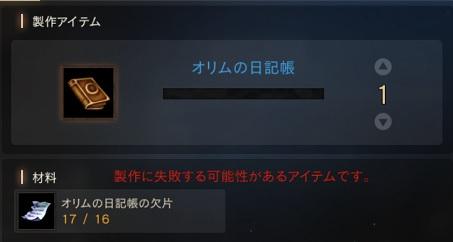 f:id:mazumazu7:20190630162540j:plain