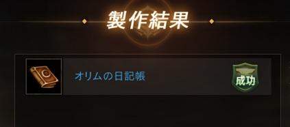 f:id:mazumazu7:20190630163655j:plain