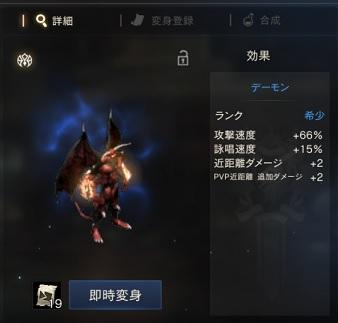 f:id:mazumazu7:20190701141459j:plain